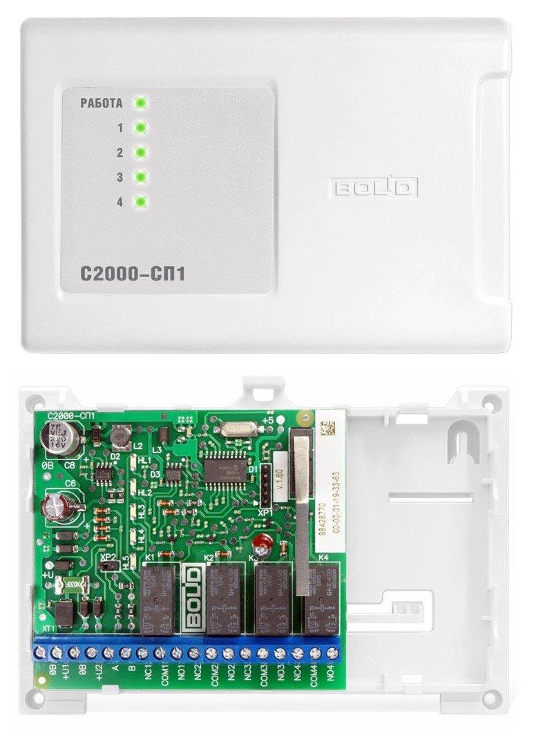 С2000-СП1 - купить в интернет магазине с доставкой, цены, описание, характеристики, отзывы
