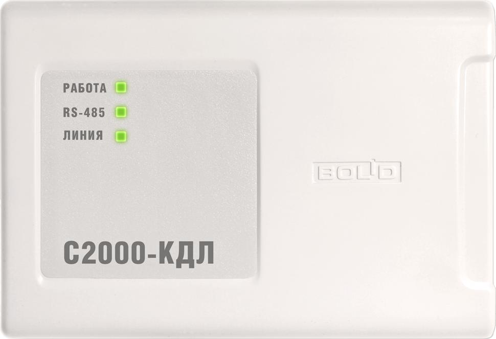 С2000-КДЛ - купить в интернет магазине с доставкой, цены, описание, характеристики, отзывы