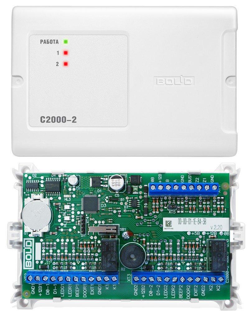 С2000-2 - купить в интернет магазине с доставкой, цены, описание, характеристики, отзывы