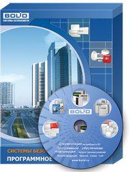 """Оперативная задача """"Орион Про"""" исп. 127 - купить в интернет магазине с доставкой, цены, описание, характеристики, отзывы"""