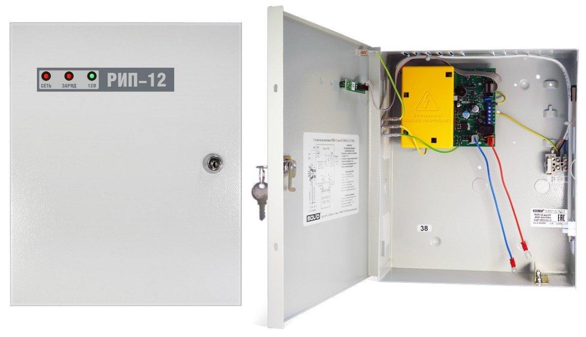 РИП-12 исп. 01 (РИП-12-3/17М1)         - купить в интернет магазине с доставкой, цены, описание, характеристики, отзывы
