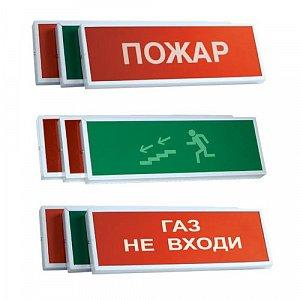 """КОП-12 """"Выход"""" - купить в интернет магазине с доставкой, цены, описание, характеристики, отзывы"""