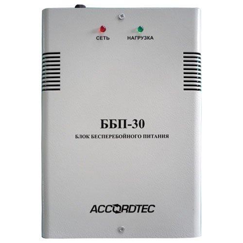 ББП-30 исп.1         - купить в интернет магазине с доставкой, цены, описание, характеристики, отзывы