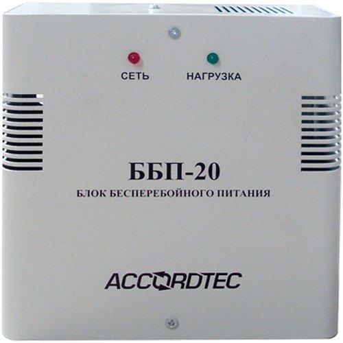 ББП-20         - купить в интернет магазине с доставкой, цены, описание, характеристики, отзывы