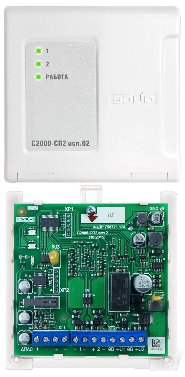 С2000-СП2 исп.02 - купить в интернет магазине с доставкой, цены, описание, характеристики, отзывы
